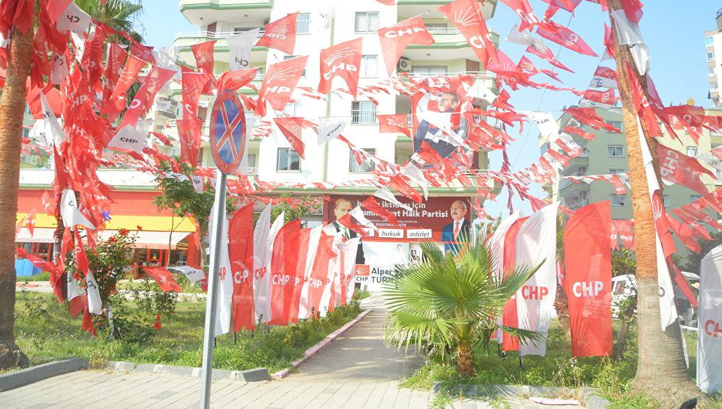 В Турции пройдут президентские и парламентские выборы