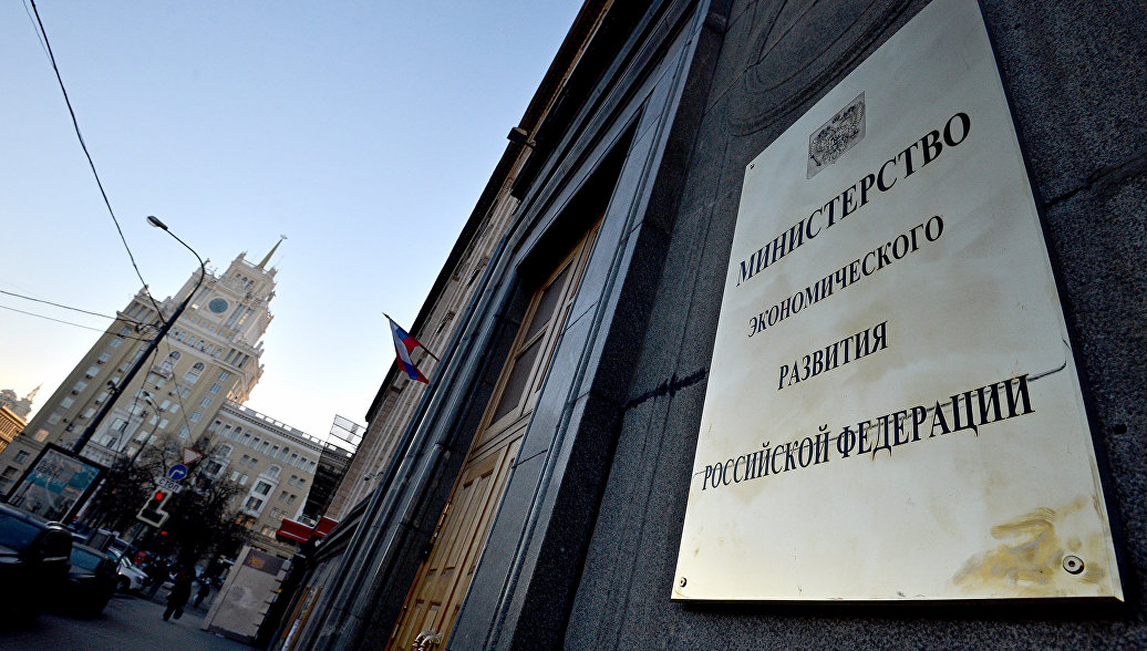 Минэкономразвития ухудшило прогноз по росту ВВП России
