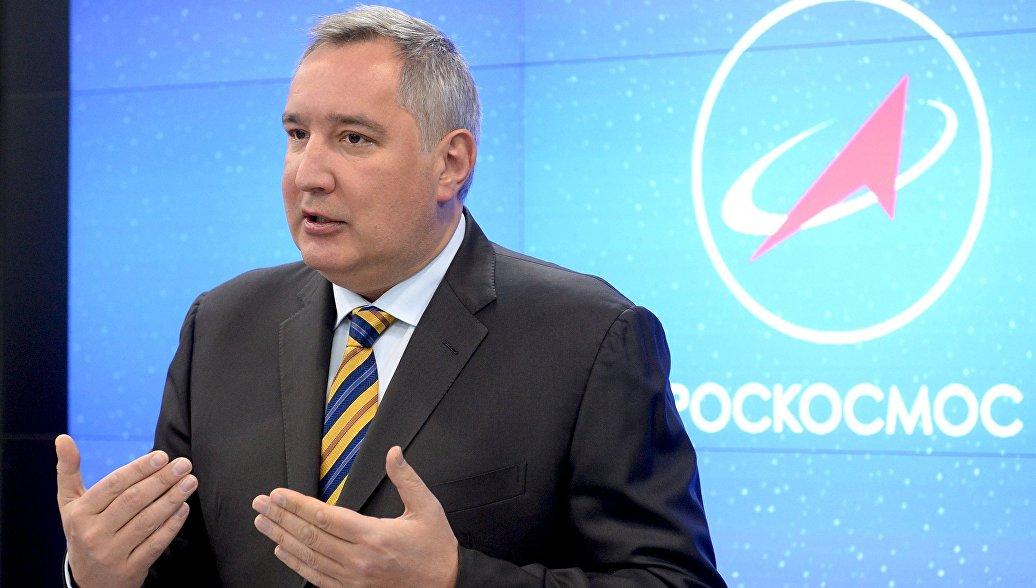 Рогозин назвал экспансию в космос главной задачей Роскосмоса