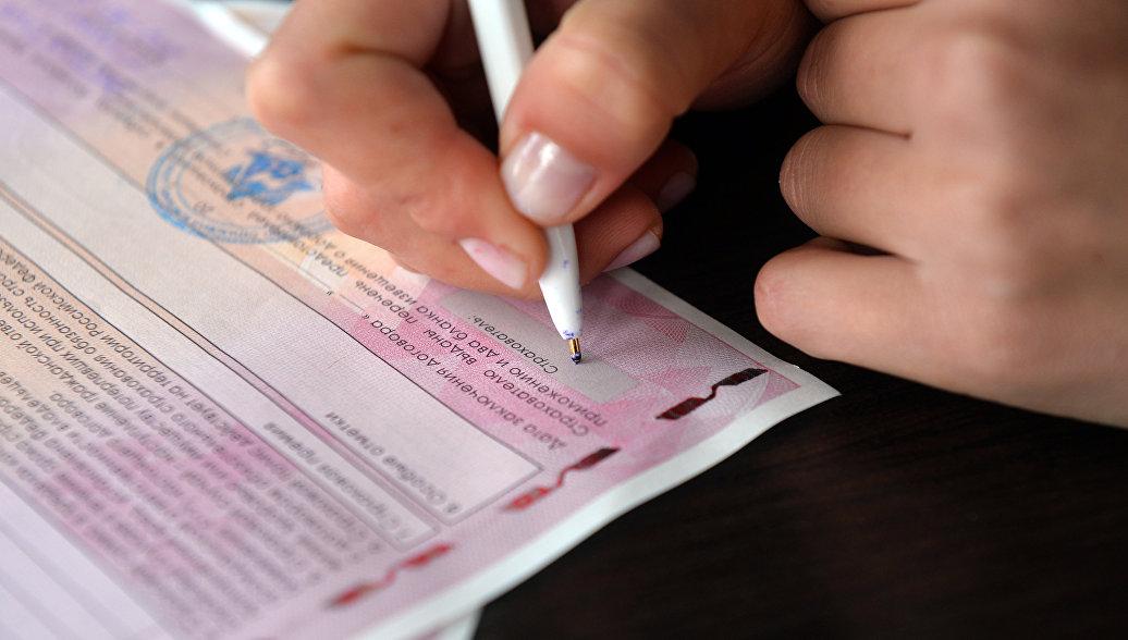 В Минфине назвали возможную дату отказа от регулирования тарифов ОСАГО
