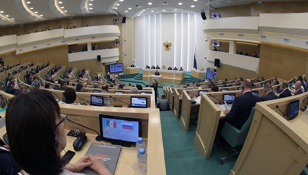 Совфед рассмотрит досрочное освобождение Филипенко с поста аудитора Счетной палаты