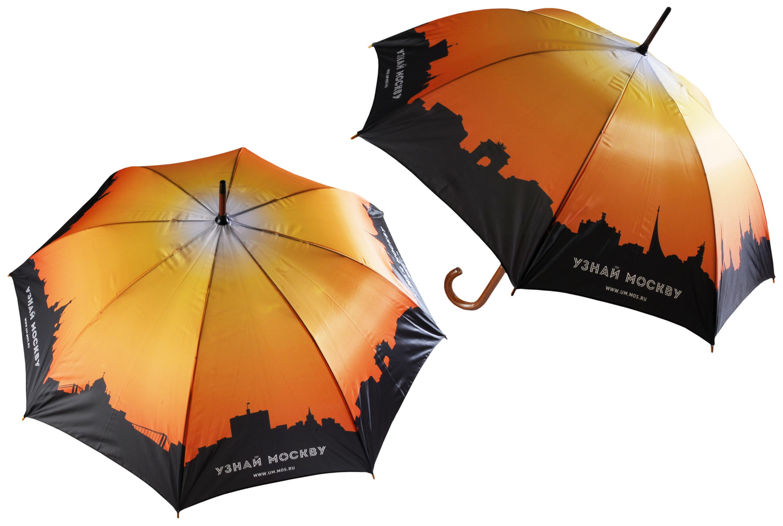 Узнайте, как заказать сувенирные зонты с логотипом