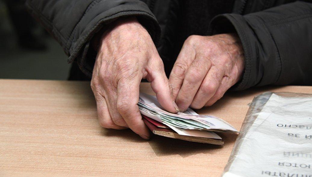В России увеличат пособие по безработице для граждан предпенсионного возраста