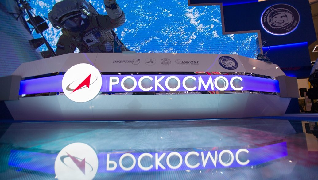 Китай предложил России совместно создать конкурента OneWeb