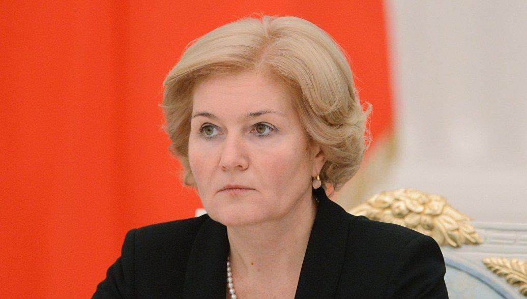 Культурные контакты России и США будут укрепляться, уверена Голодец