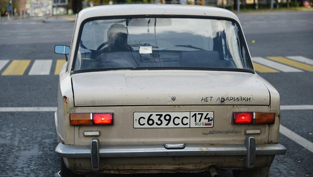 В России ввели ограничения для