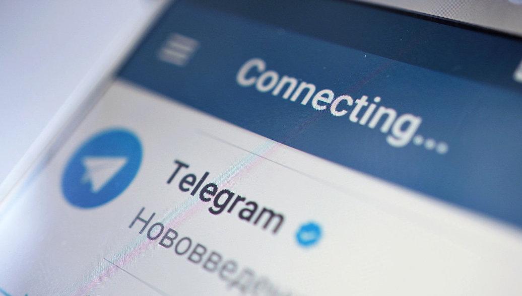 Арбитраж Москвы рассмотрит первый иск об убытках из-за блокировки Telegram