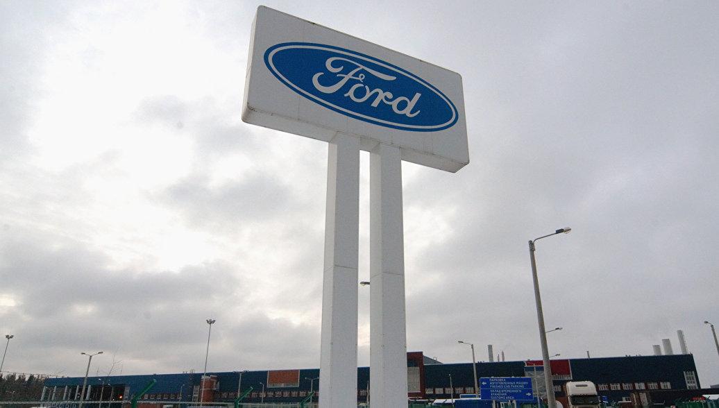 Ford выделил в отдельный бизнес производство беспилотных автомобилей