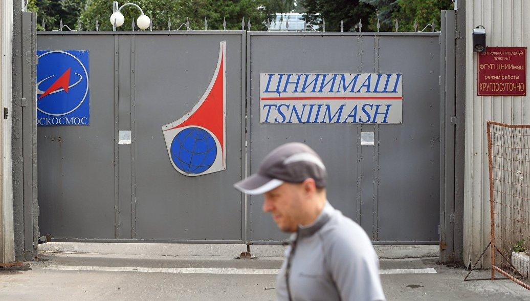 Утечка разведданных о гиперзвуковых технологиях не позволит догнать Россию, заверил эксперт