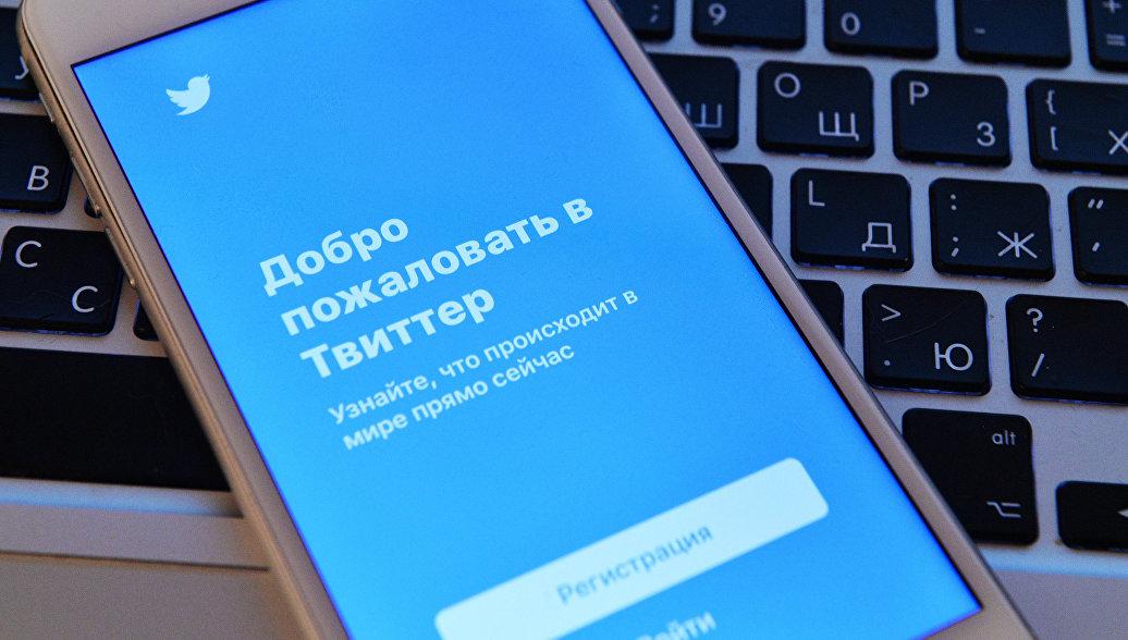 Акции Twitter потеряли на торгах в США больше 20%