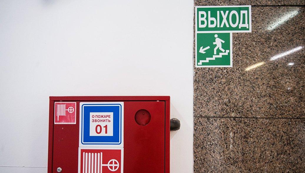 В Екатеринбурге эвакуировали гостей аквапарка из-за короткого замыкания
