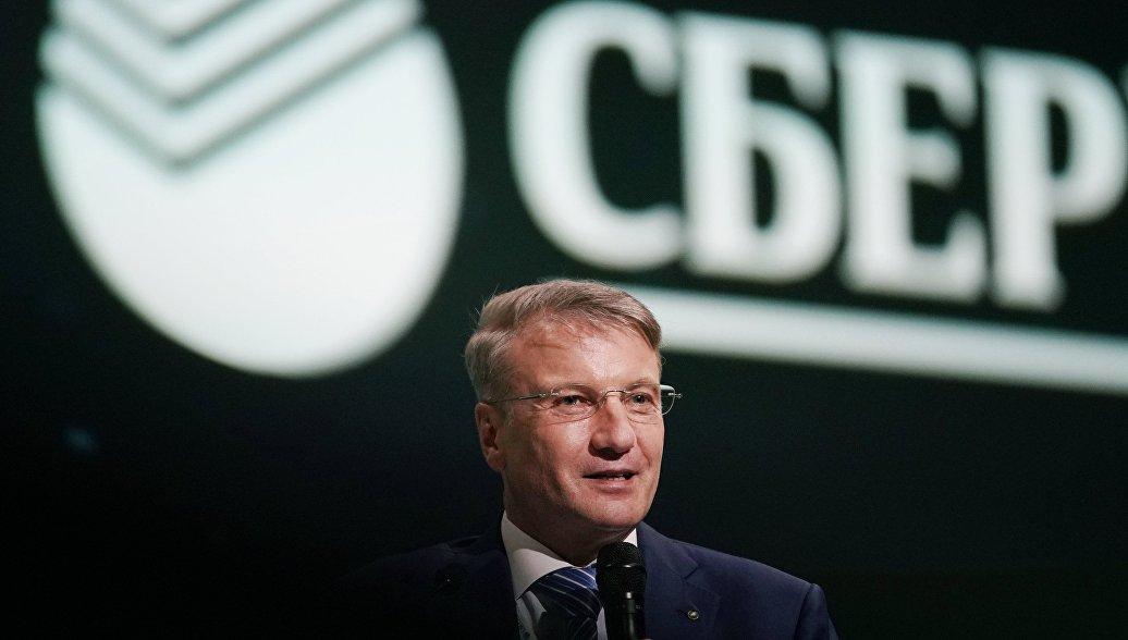 Сбербанк продолжит инвестировать в Белоруссию