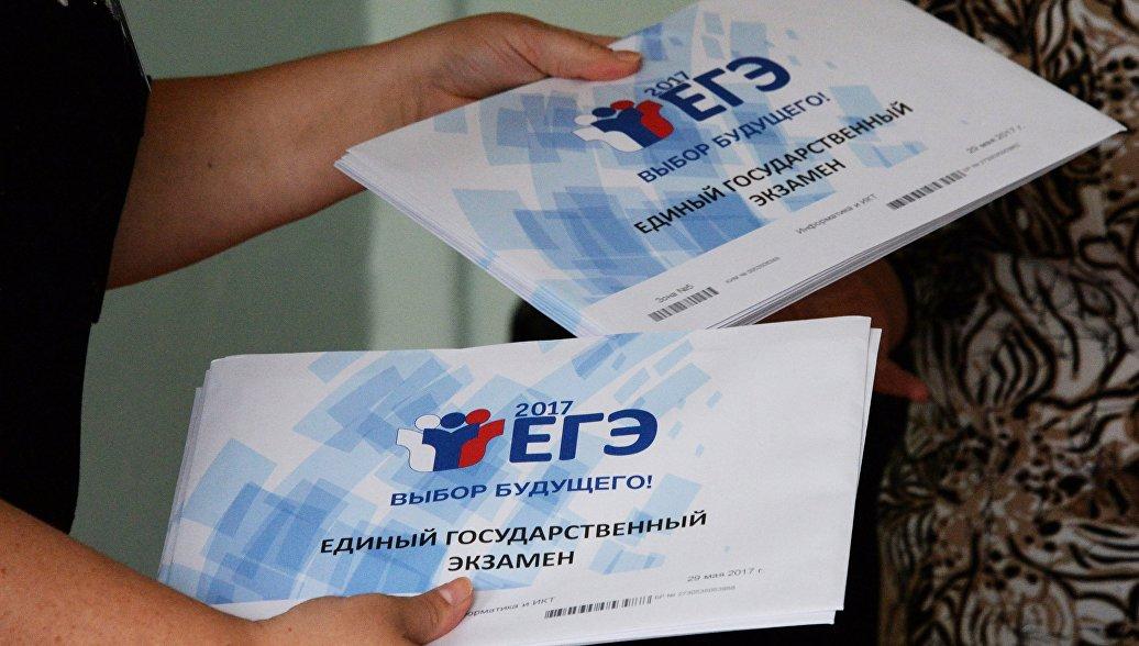 В Приморье депутаты разбираются с жалобами родителей проваливших ЕГЭ детей