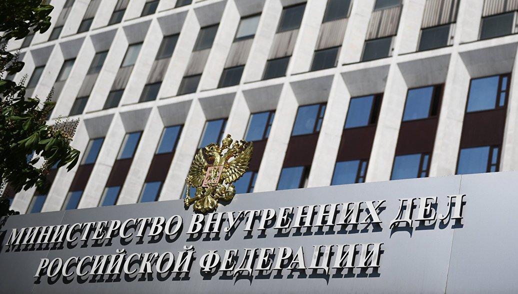 Источник назвал имя экстрадированного из Чехии россиянина