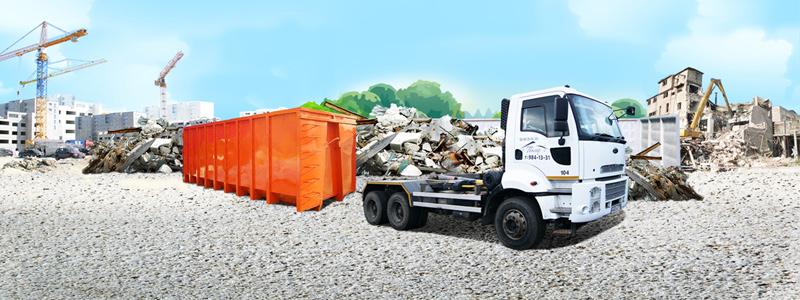 Услуги по вывозу бытового и строительного мусора
