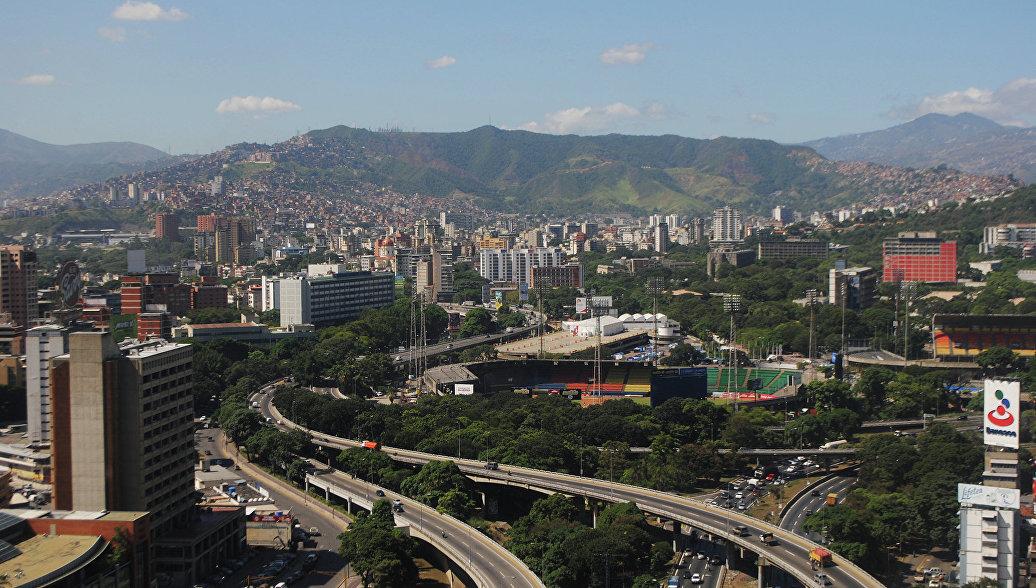 ГП Венесуэлы открыла дело после отключений электроэнергии