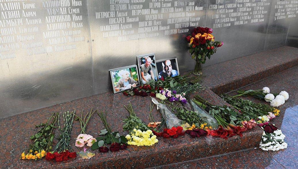 СК признал родственников погибших в ЦАР россиян потерпевшими