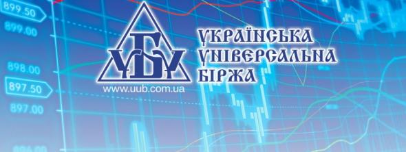 Скористуватись послугами української універсальної біржі