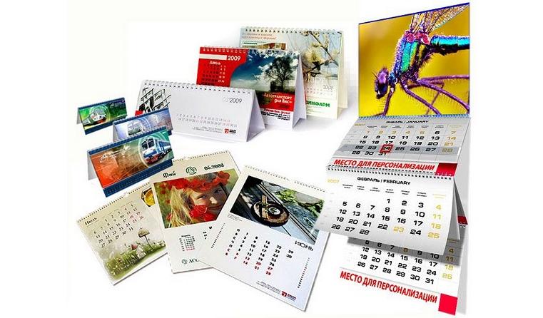 Печать календарей здесь