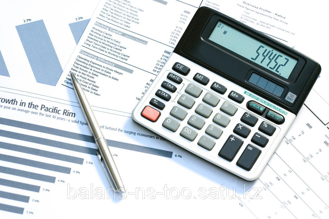 Бухгалтерские услуги-преимущества аутсорсинга бухгалтерских услуг