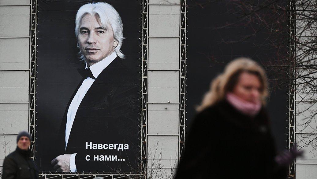 Концерт памяти Хворостовского пройдет в день его рождения в театре