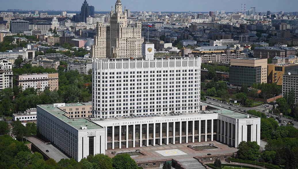 Правительство выделило 8,4 миллиарда рублей на развитие Дальнего Востока