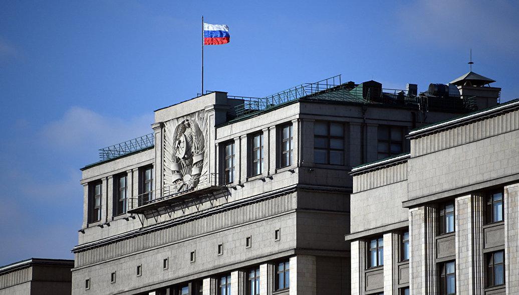 Законопроект об экологической информации скоро внесут в Госдуму