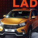 Стали известны цены на Lada Xray Cross