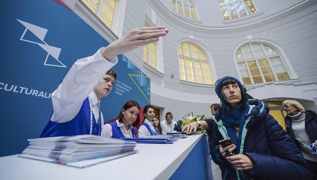 В Петербурге на форуме стартапы представят решения для культурных учреждений