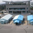 Южная Корея и КНДР проводят министерскую встречу по итогам саммита