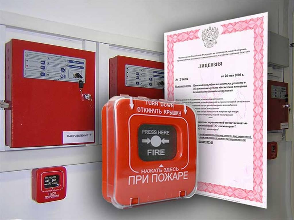 Помощь в получении пожарной лицензии МЧС от компании Nice Consulting
