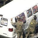 Подозреваемый в отправке бомб в США не признал вину, пишут СМИ
