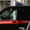 СК возбудил дело после самоподрыва женщины в Грозном
