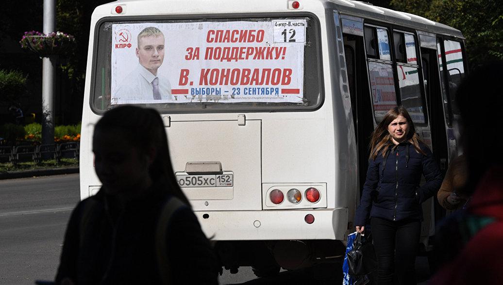 ЦИК обнародовал предварительные результаты выборов в Хакасии