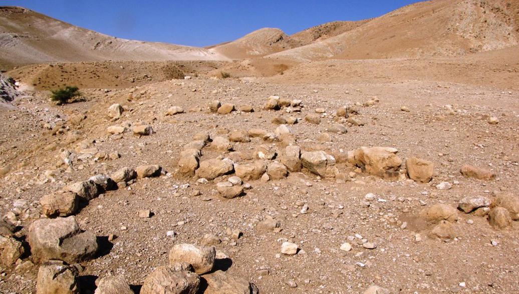Ученые назвали причину гибели древней цивилизации на Ближнем Востоке