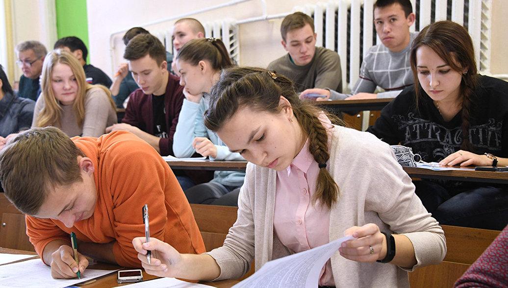На Камчатке пройдет Всероссийский географический диктант