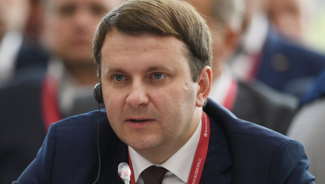 Орешкин рассказал о принятом на саммите G20 заявлении БРИКС