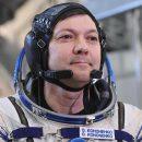 Космонавт рассказал о подготовке экспедиции к МКС после аварии