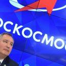 Рогозин рассказал о планах визита в США, включая встречу с Илоном Маском