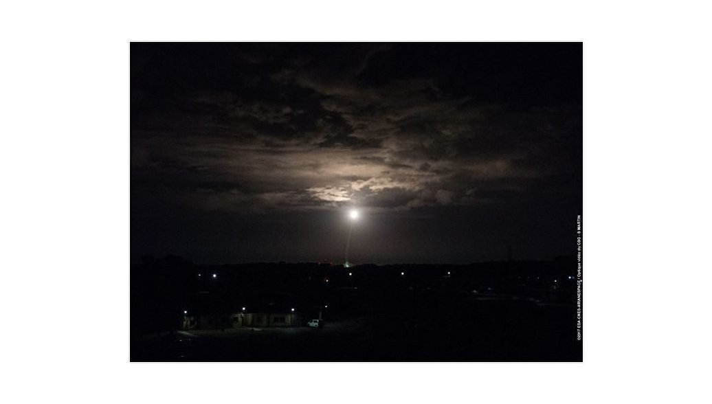 С космодрома Куру запустили ракету Vega со спутником на борту