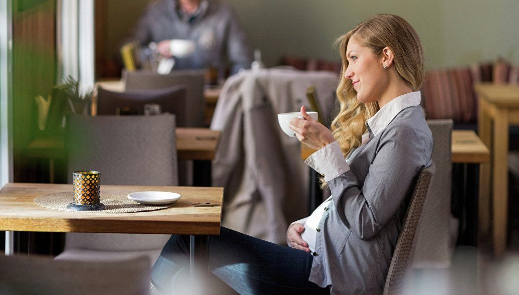 Ученые объяснили, почему беременным нельзя пить кофе
