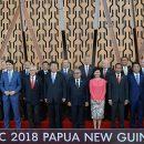 В Папуа-Новой Гвинее стартовал второй день саммита АТЭС