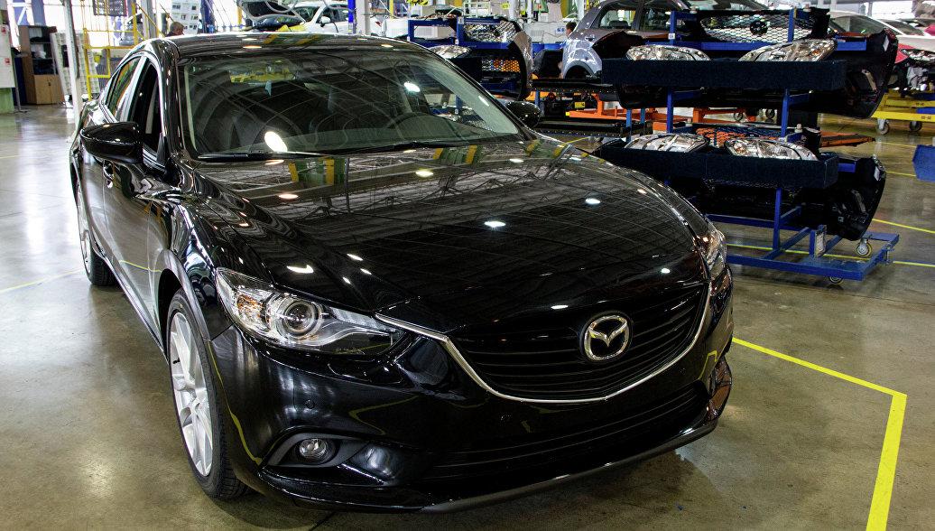 На заводе во Владивостоке стартовало серийное производство новой Mazda6