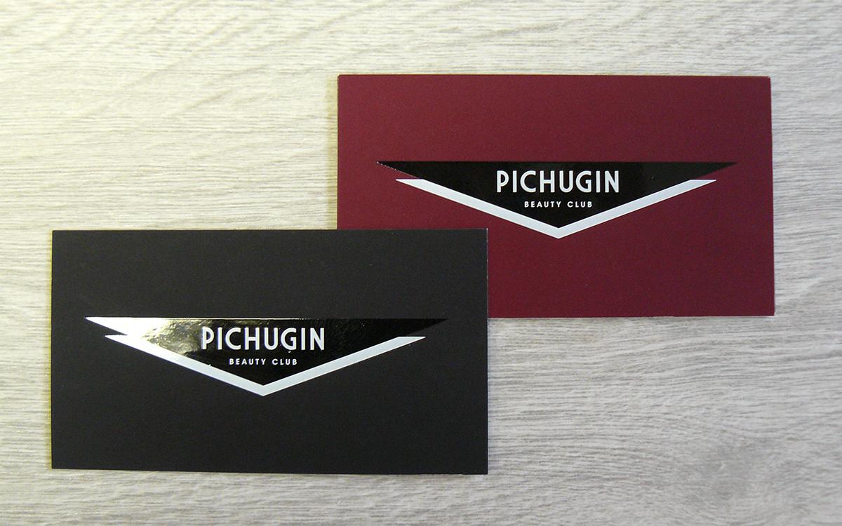 Быстрая и недорогая печать визиток на дизайнерской бумаге