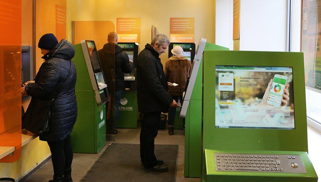 Сбербанк пересмотрел правила зачисления средств на кредитные карты