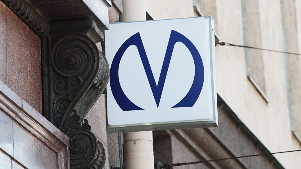 В Петербурге строителям метро выплатили долги по зарплате