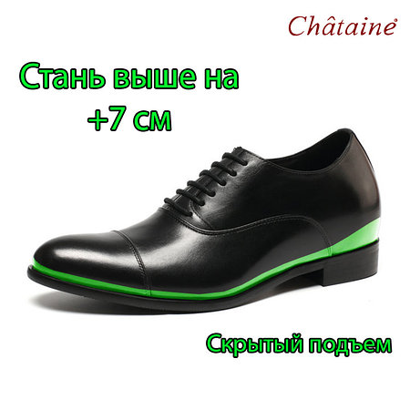 Мужская обувь, которая увеличивает рост