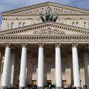 В Москве открылась выставка к юбилею Музея Большого театра