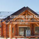 Выгодное капиталовложение: кедровые дома из зимнего леса