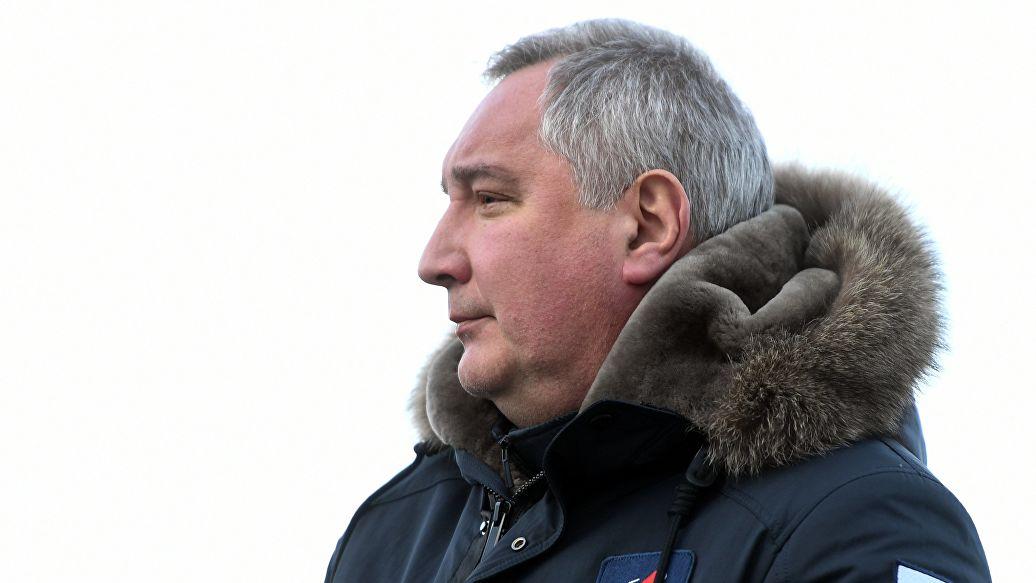 Эксперт объяснил отмену визита Рогозина в США